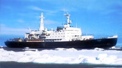 'Lenin' nuclear-powered ice breaker