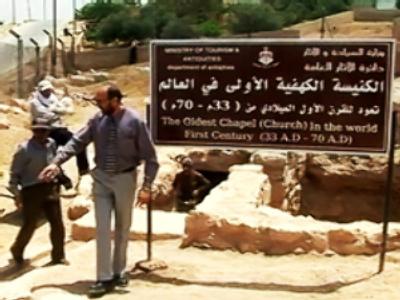 World's first Christian church found in Jordan