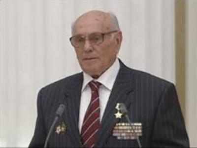 WW2 hero receives state award