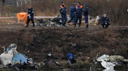Crash site of Yak-42 near Yaroslavl (RIA Novosti / Grigory Sysoev)
