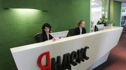 Strategic assets: Russia's social networks and media added to the club