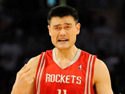 Yao Ming (AFP Photo / Harry How / Getty Images)