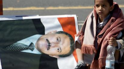 A young supporter of Yemen's President Ali Abdullah Saleh (AFP Photo / MOHAMMED HUWAIS)
