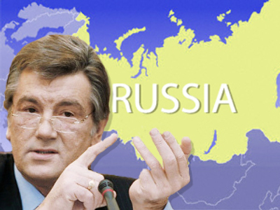 Yushchenko blames Russians for his online embarrassment