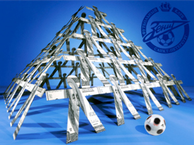 Zenit players ripped off by pyramid scheme