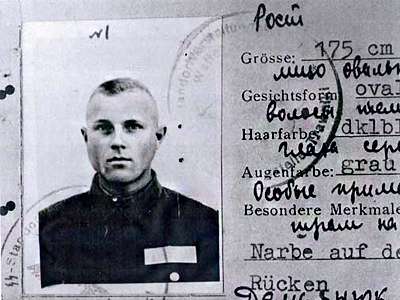 Alleged Nazi criminal faces deportation from US