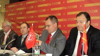 Photo from www.komros.info