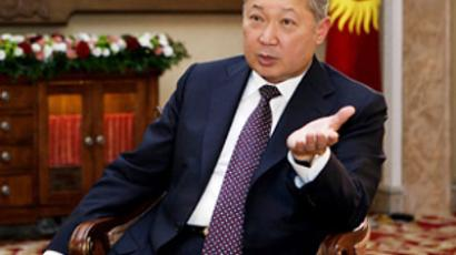 Recent rally was armed attempt to seize power – Kyrgyz interior minister