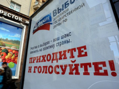 Russians abroad have access to 369 ballot stations