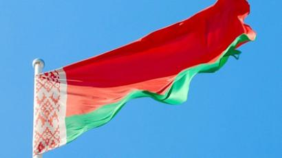 Belarus national flag, RT image