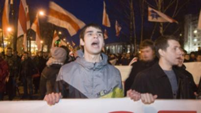 Minsk begins trials of opposition activists