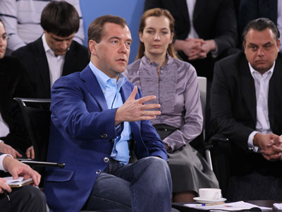 Russian President Dmitry Medvedev holds an extended meeting of the working group on forming the Open Government, at the Skolkovo School of Management. (RIA Novosti / Ekaterina Shtukina)