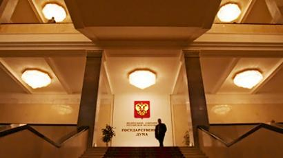 Neglected Duma parties to get back lost television coverage