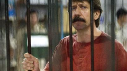 Viktor Bout (AFP Photo/Nicolas Asfouri)