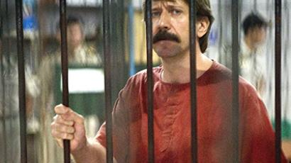 Viktor Bout. (AFP Photo / Nicolas Asfouri)