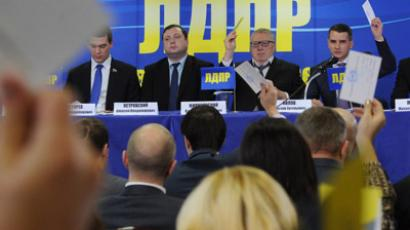 The XXV Convention of the Russian Liberal Democratic Party. (RIA Novosti/Vladimir Fedorenko)