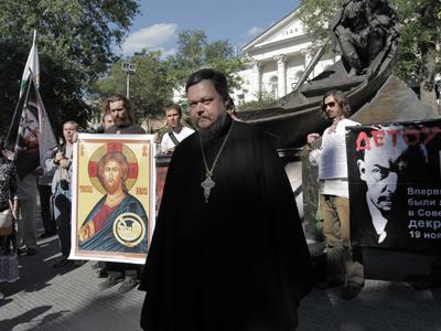 Archpriest Vsevolod Chaplin (RIA Novosti / Andrey Stenin)