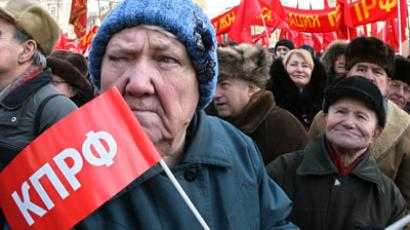 Communists set up new movement to counter 'Western oppression'