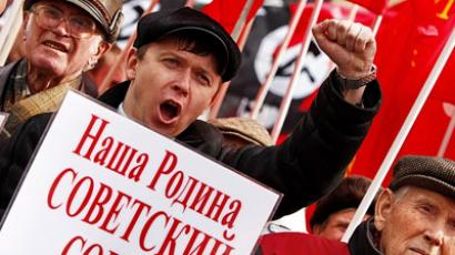 Russia's Communist Party activists. (RIA Novosti / Andrey Stenin)
