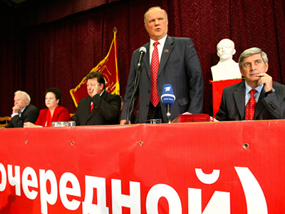 The Communists take their Home Guard as a good way to attract more voters to a party. (RIA Novosti / Vladimir Fedorenko)