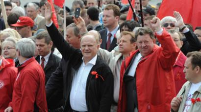 Communist Party's march in Moscow (RIA Novosti / Vladimir Fedorenko)