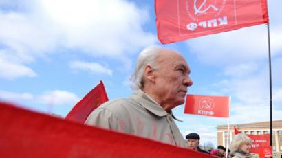 The Communists will commemorate the failed 1991 coup  (RIA Novosti / STF)