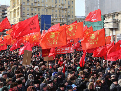 Russian Communists looking to overturn privatization