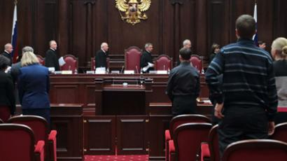 The Russian Constitutional Court in session (RIA Novosti / Alexey Danichev)