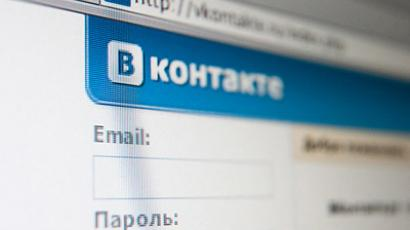 Social networks – a threat for Russia?