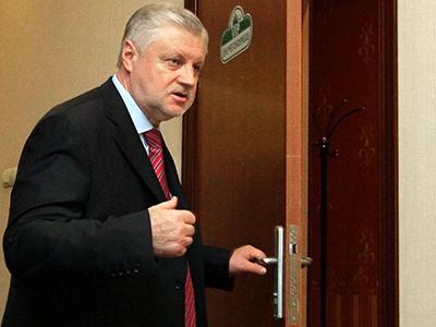 Fair Russia urges life in prison for corruption