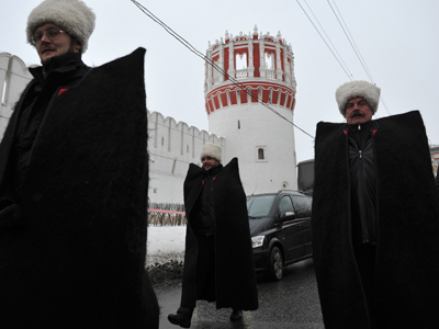 Cossack security firms to guard Russian state property