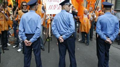 Political rallies near the Prosecutor General's Office (RIA Novosti / Sergey Starostenko)