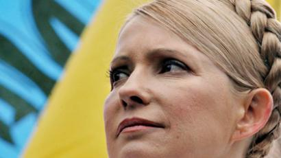 Ukraine finds 'Iron Lady' appealing