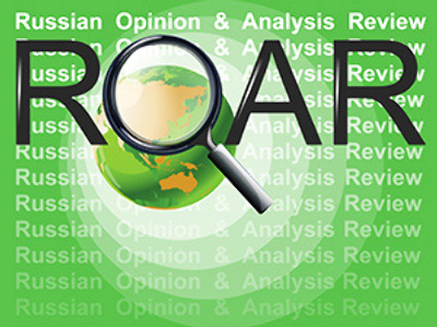 "ROAR: Customs Union strives to become ""a geopolitical reality"""