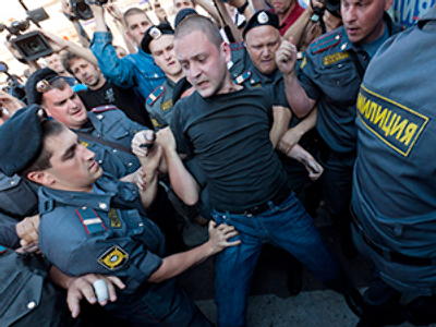 """""""Day of Wrath"""" lasts half an hour in Moscow"""