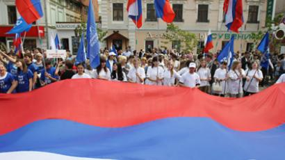 Celebrating the Day of Russia (RIA Novosti/Maksim Bogodvid)