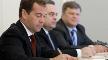 Prosecutor-General to monitor Duma elections