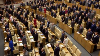 Session of State Duma of the Russian Federation. (RIA Novosti / Iliya Pitalev)