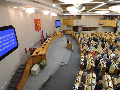Non-parliamentary opposition gets rostrum in Duma