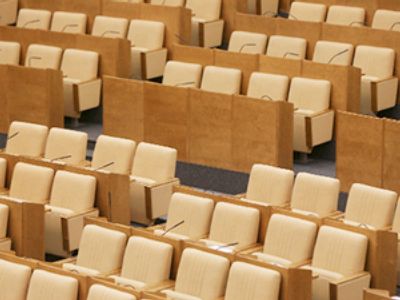 Public Chamber suggests punishing MPs for absence