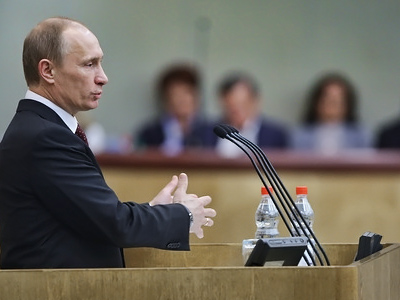 Parliament prepares to grill Putin on government work