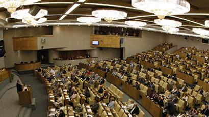 A general view of the Duma, Russia's lower house of parliament (Reuters/Sergei Karpukhin)