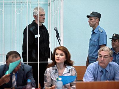 Platon Lebedev (RIA Novosti / Andrey Stenin)