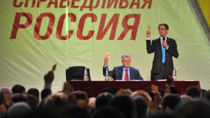 Fair Russia's congress approved the list of candidates for Duma election (RIA Novosti / Artem Zhitenev)