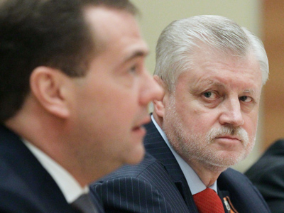 Fair Russia expels deputies who supported Medvedev