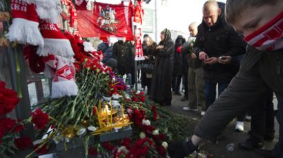Moscow police on alert over commemorative rally for football fan