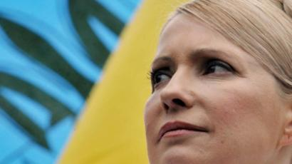 Former Ukrainian minister receives political asylum in Czech Republic