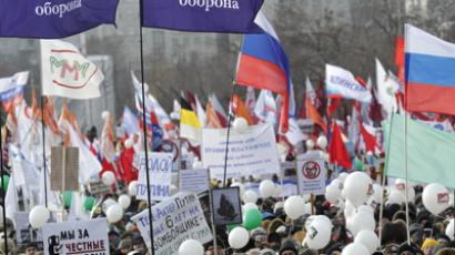 Participants of the opposition rally For Fair Election on Bolotnaya Square in Moscow. (RIA Novosti / Alexey Kudenko)