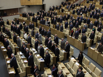 Duma: 'Yes' to political reform, 'no' to raising minimum party strength