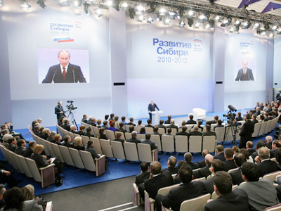 The party's leaders insist the move is not linked with the forthcoming elections (RIA Novosti / Alexey Nikolsky)
